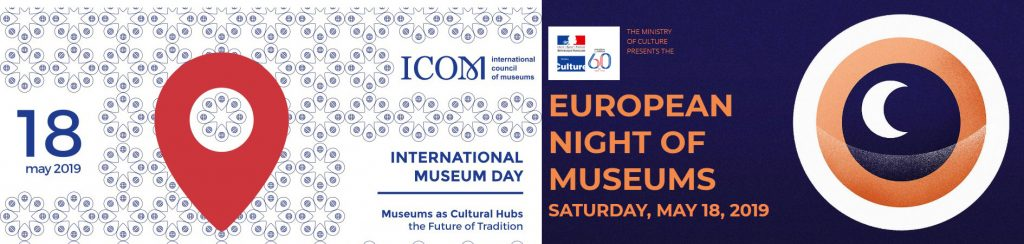 International Museum Day and European Museum Night | 2019